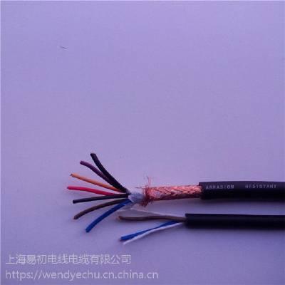 易初厂家直销国标WDZ-RYYP 低烟无卤阻燃屏蔽护套电缆