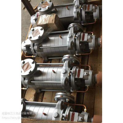 2019耐高温高压多级泵--成都三义
