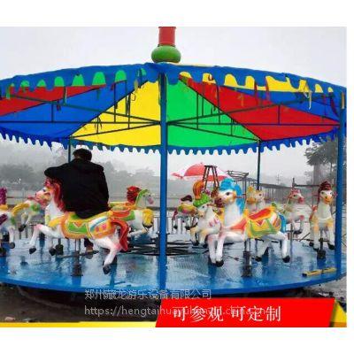 简易儿童旋转木马设备 16座简易木马在庙会上摆摊行吗 哪生产移动简易木马设备