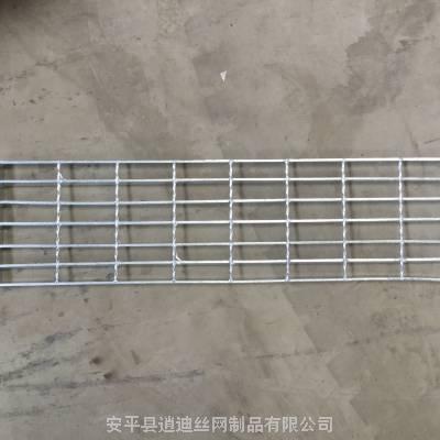 【逍迪丝网】钢格板横杆/吉林钢格栅板/南通钢格栅板/厂家直销