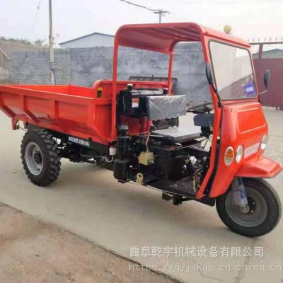 供应可自卸的机动柴油三轮车 青岛厂家 简易棚农用拉粮运输车