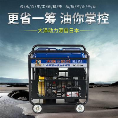 190A自发电柴油焊机售价