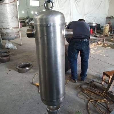 化工用自动排水汽水分离器 MQF-125 不锈钢空压机油水/油气分离器 支持定制