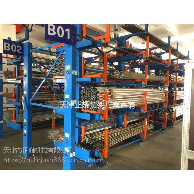 江苏伸缩悬臂货架使用行车存放管材 钢管 型材 钢材 圆钢 槽钢 角钢 工字钢