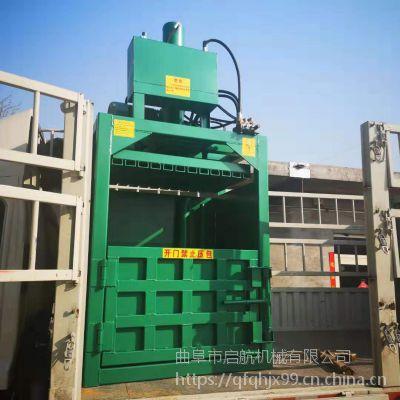 废旧金属打包机 海南牧草打包机批发 启航编织袋压块机