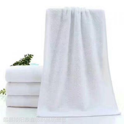 一次性毛巾浴巾批发 白色纯棉平织洗浴毛巾 家用商超宾馆洗浴70*140
