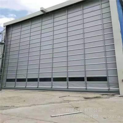 山东欧诺厂家供应 背带感应快速堆积门 PVC快速堆积门