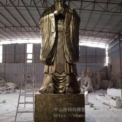 玻璃钢孔子人像雕塑 仿铜人物雕塑 恒创雕塑生产厂家