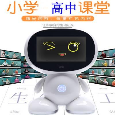 HURRAYS哈锐斯小迪智能机器人学习早教机器人英语国学故事小帅机器人好帅机器人娃娃玩具厂家直销