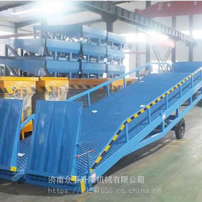 临沂航天货运移动式登车桥 手摇式液压登车桥 装卸升降平台 特殊液压升降设备