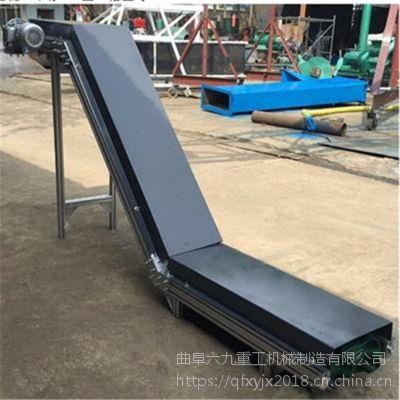 新型装车皮带机耐用 日用化工输送机