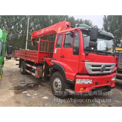 北京三一帕尔菲格4X2 曼180马力6.8米随车吊总代理专卖销售139101 78882