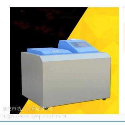 化验兰炭热量仪-浩大检测煤炭大卡热值设备