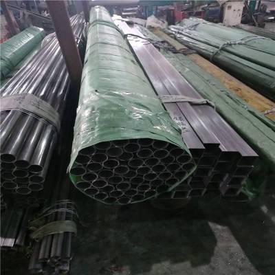温州不锈钢管厂家_ 108*4.5铁路气动刹车管道 优惠价格