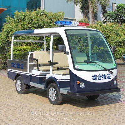 安步优品ABLQF090蓝白色两排座电动巡逻车 五座带货斗电动巡逻车厂家直销