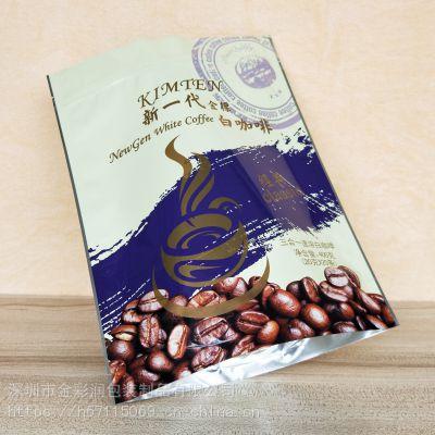 深圳金彩润环保咖啡袋厂家销售