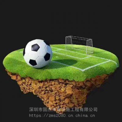 新国标学校足球场人造草坪材料环保草坪施工