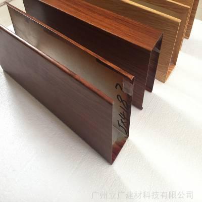 佛山厂家定制 型材弧形铝方通天花U型木纹铝方通吊顶材料