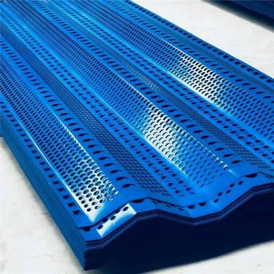 单峰防风抑尘网 防风抑尘网竖板 铝制冲孔板