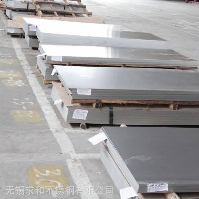 无锡2205不锈钢钢板-2205不锈钢毛边价格-不锈钢多少钱一吨-2205不锈钢化学成分