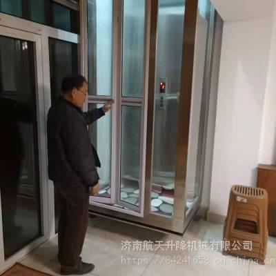 姚记棋牌APP官网 二层三层家用升降平台 室内复式阁楼小型电梯 家用小型升降台