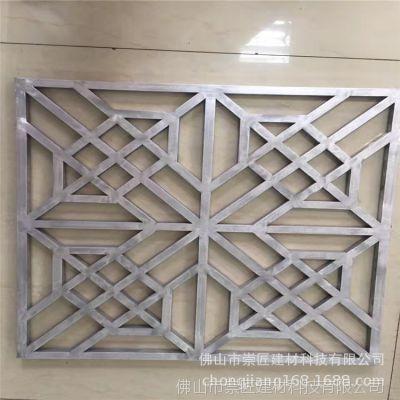 广东铝窗花制造工艺 门头铝花格装饰 仿古木纹铝窗花订做厂家