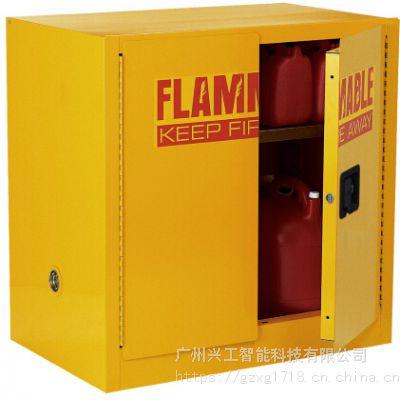 防火安全柜