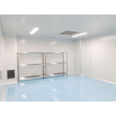 WOL 食品无菌室规划 装修
