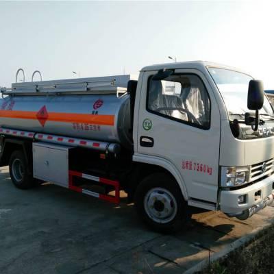 东风多利卡4吨流动加油车