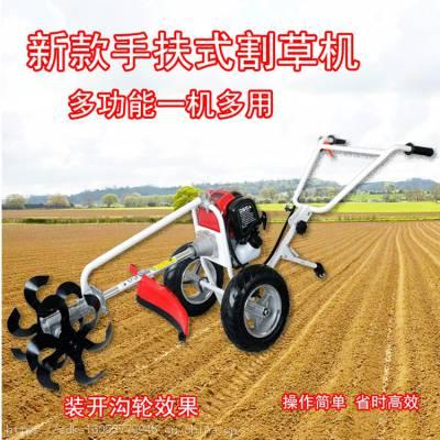 手推式汽油割草机-康顺手推式汽油割草机