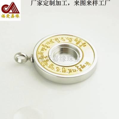 不锈钢项链圆形藏文黄铜吊坠来图来样加工法物挂件首饰工厂设计