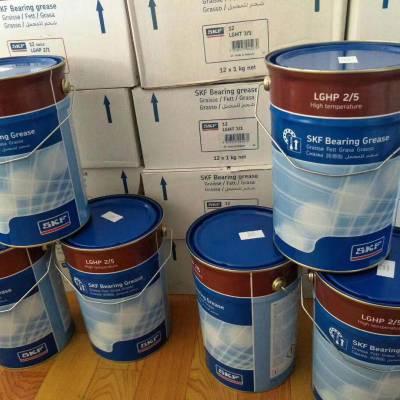 欢迎来到SKF油脂现货区 LGHP 2/5 福业专注品质