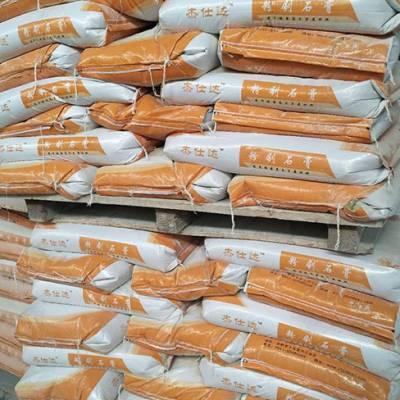 底层粉刷石膏价格-合肥华星(在线咨询)-宿州粉刷石膏