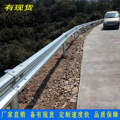 路中央波形隔离防护栏|深圳国标双波护栏价格|清远乡村公路波形梁护栏