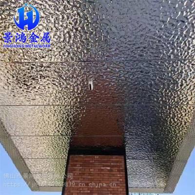 304耐磨不锈钢板_天花装饰冲压不锈钢板_景鸿不锈钢板厂家