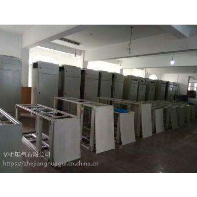 重庆贝博体育好吗电气GGD高压配电柜厂家生产