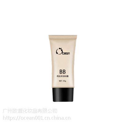 水润隔离BB霜 化妆品贴牌定制厂家