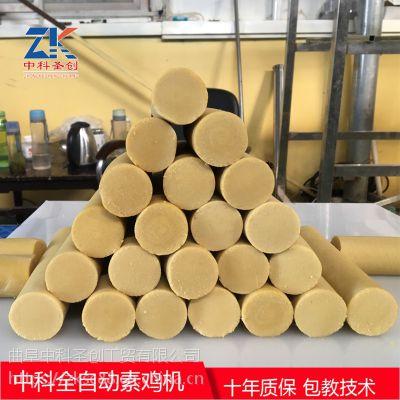 河南小型商用不锈钢素鸡机 新款加工素鸡机设备 全自动素鸡机厂家包技术