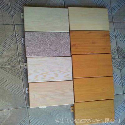 上海氟碳铝单板装饰 喷涂外墙铝单板制造厂家 可订做