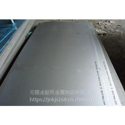 厂价批发不锈钢304花纹板 不锈钢圆钢发货快