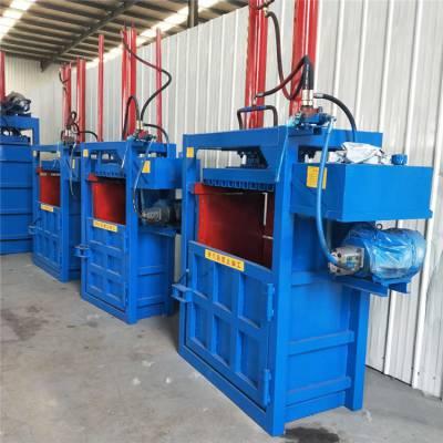 农作物秸秆扎捆压包机 盈康60吨松散物料液压打包机图片 网袋水泥袋压包机价格