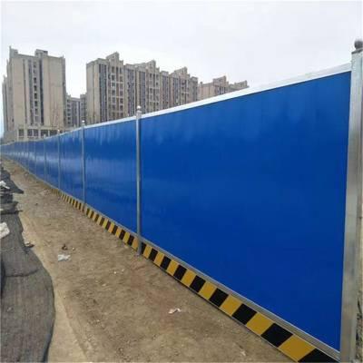 工程彩钢围挡厂家 建筑彩钢围挡 马路维修围栏