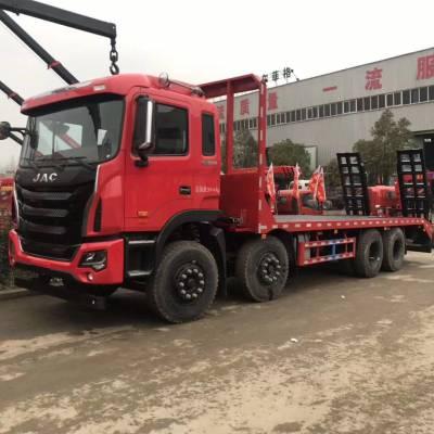平板运输车四米二的/挖机平板车厂家生产厂家