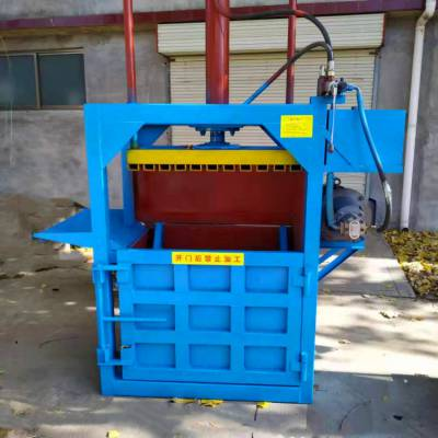QF矿泉水瓶液压打包机 废旧物品回收立式打包机 厂家直销