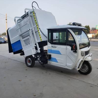 街道小区物业专用电动垃圾车 小型自卸式垃圾车 低价电动垃圾车 街道小区物业专用电动垃圾车 价格面议