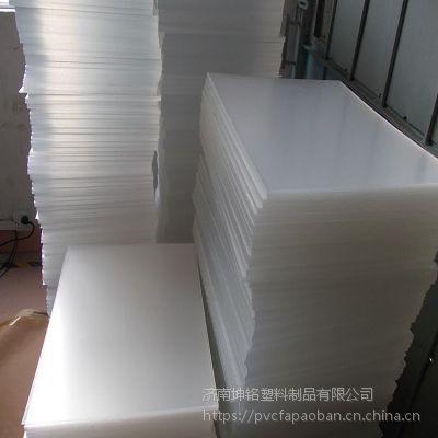 3.4.5毫米 12mm 亚克力板 6.7.8.910mm厚有机玻璃板厂家