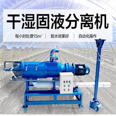 多功能螺旋挤压粪便脱水机 工厂纸浆污泥固液脱水机 中泰机械