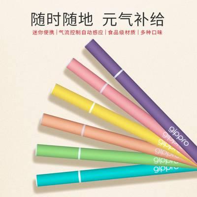 龙舞gippro一次性电子烟代理价格