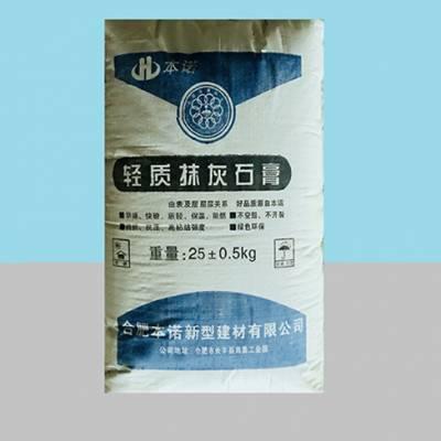 杭州抹灰石膏-合肥本诺-内墙抹灰石膏