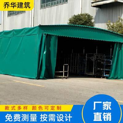 遵化定做大型推拉仓库帐篷 移动式停车棚厂家直销
